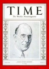 Charles Kettering Quotes AboutSuccess