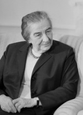 Golda Meir Quote Picture