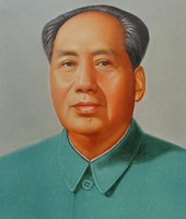 Picture Quotes of Mao Zedong