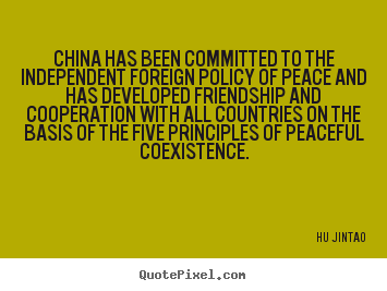 Quotes By Hu Jintao - QuotePixel com