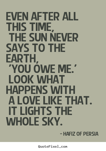 hafiz quotes sun - photo #18